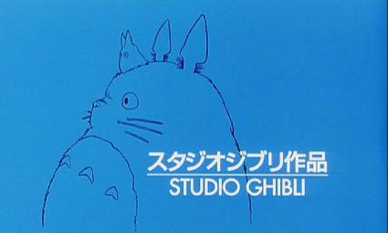 studio ghibli logo lg