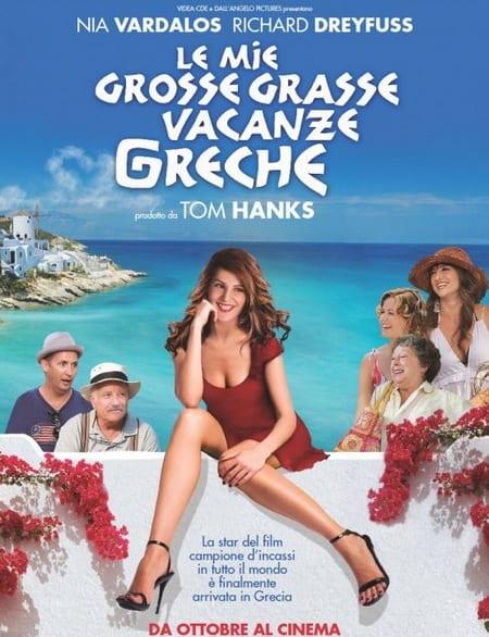 Le-mie-grosse-grasse-vacanze-greche