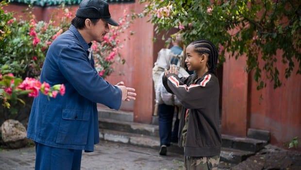 karate kid intl df 32007