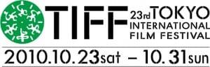 23° Tokyo International Film Festival