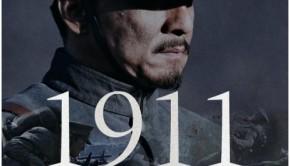 1911 movie poster3