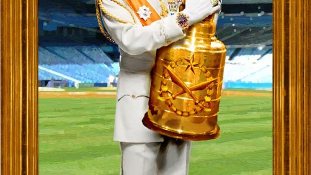 Dictator Trophy