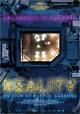 reality mini