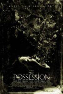 """il poster di """"The possession"""""""