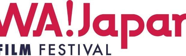 Japan Film Festival logo