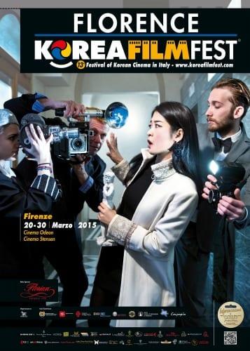 Korea Film Fest