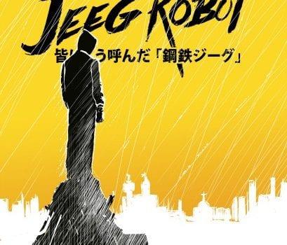JeegRrobeDEF 2