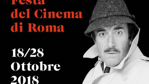 Roma FIlm Fest